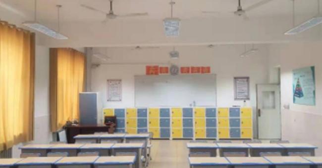 济南高新实验中学